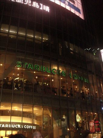 Starbucks_ 3 levels high