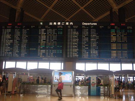 Narita airport_ bye Tokyo