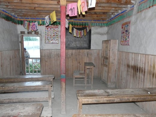 Great Compassion Boarding School in Lo-Manthang.