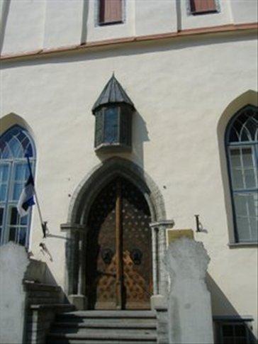 Entrance of the city museum, Tallinn.