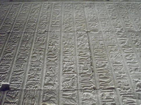 Heiroglyphs in Edfu. I think this is instructions on how to make perfume