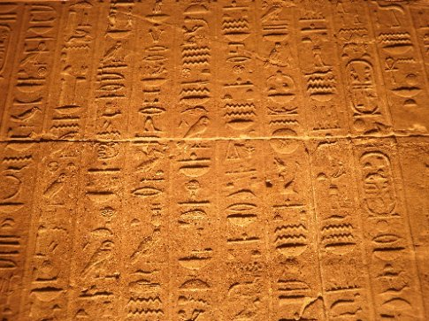 Hieroglyphs in Philae temple