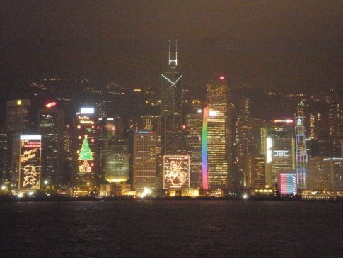 Hong Kong at night across the harbour