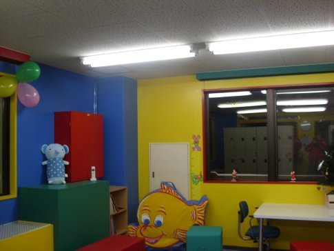 Our Very Bright Kids Centre