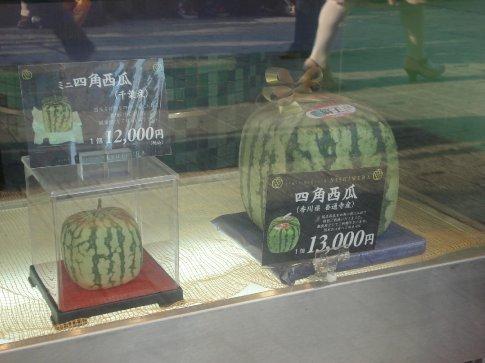 die berühmte eckige melone! endlich!