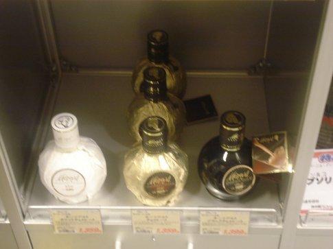 mozart likör goes tokio international supermarket!
