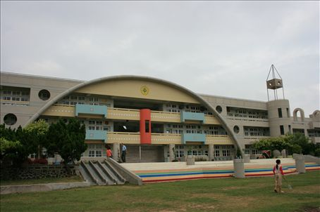 Elementary school in Makung, Peng Hu