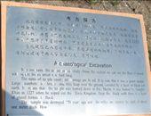 Twin Pagodas, W. of Yinchuan: by bodiekern, Views[230]