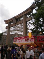 The Shrine entrance at Kokura castle: by bundynbeaches, Views[261]