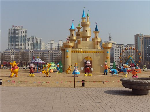 Xining - Capitol of Qinghai province
