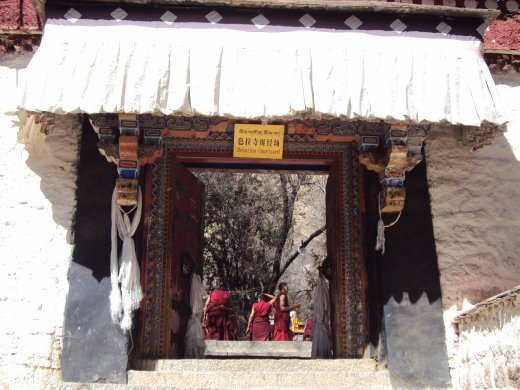 The entrance to the courtyard where the normally reerved monks turned into a mob of very animated people that was definitely interesting to witness