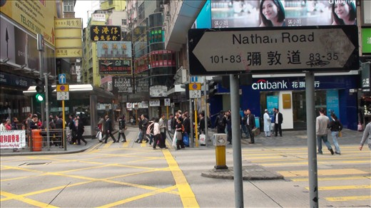 Nathan road, Kowloon, Hong Kong