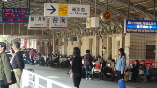 Tainan main station. Somewhere we visited a few times. Not hard to do either in the end