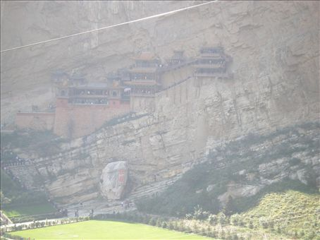 This is as close as I've been so far to the Hanging Monasteries ... stay tuned!