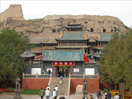 The front gates to the Yungang Grottoes in Wuzhou Mountain, Datong.