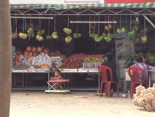 Road side stall