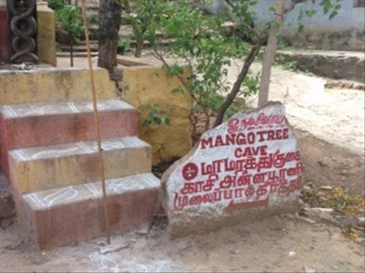 The Mango Cave on the way to Virupakshi Cave