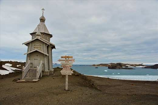 Religion is something inherent in human being and that accompanies him wherever he go. An example of this is the Orthodox Trinity Church, located on King George Island. Small but beautiful, immovable even in this remote part of the world.