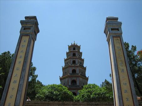 Entrance of the National Pagoda, Hue.