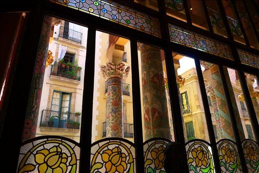Palau de la Musica Catelonia - Barcelona