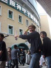 At the Hanshin Tigers Stadium: by chas, Views[240]