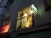 Junji's friend's  curry shop....: by chas, Views[148]