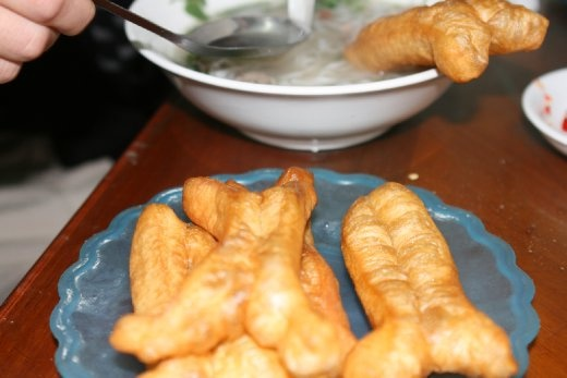 Little fried breads that you let soak in the pho for a bit, then eat. YUMMMM!!! Happy Birthday! :)