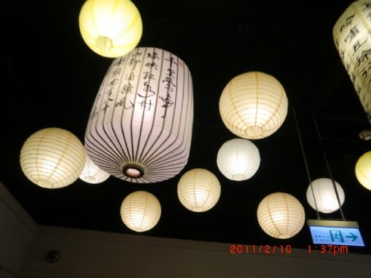 Lights are one of the greatest inventions. It can lead us to so many places :)