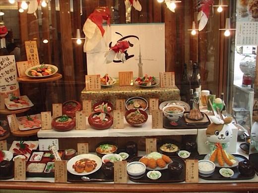 Window display of restaurant meals