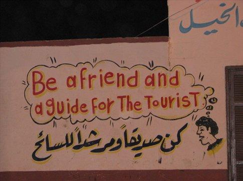 Random grafitti in Edfu