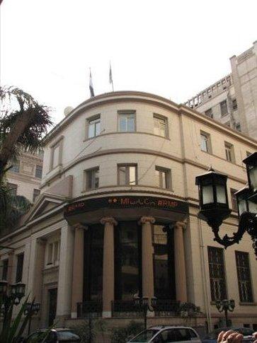 Cairo's main stock trading building