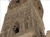 Islamic Cairo: by colleen_finn, Views[164]