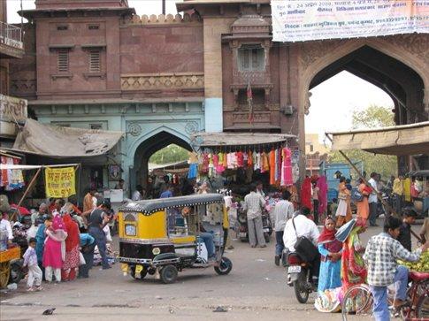 Sardar Bazaar, Ranakpur