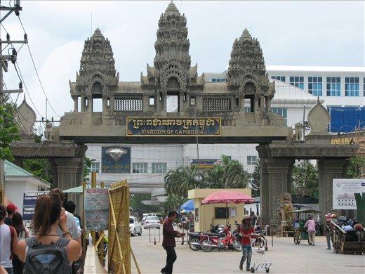 Cambodia/Thailand border