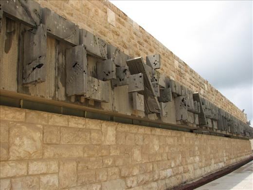 Yad Vashem (the Holocaust Memorial)