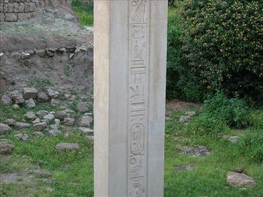 Old Jaffa ruins - Egyptian heiroglyphs