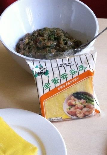 A Taste of China - Simple Wontons (Chinese Dumplings) - China