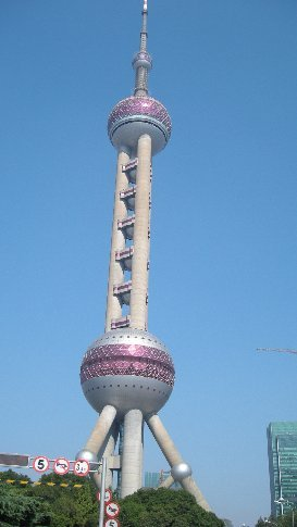 oriental peral television tower