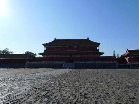 die verbotenene stadt (the forbidden city)