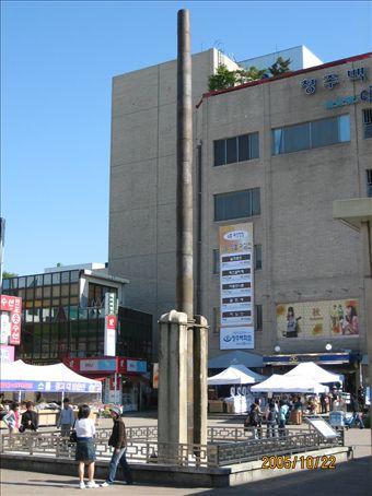 Yongdusai Iron flagpole