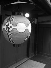 by dan_in_japan, Views[184]