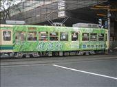 The streetcar: by dan_in_japan, Views[169]