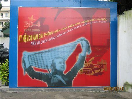 Victory propaganda - Hanoi