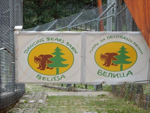 Visited the Belista Dancing Bear Park. It's a sanctuary for bears that were subjected to cruel forms of entertainment.