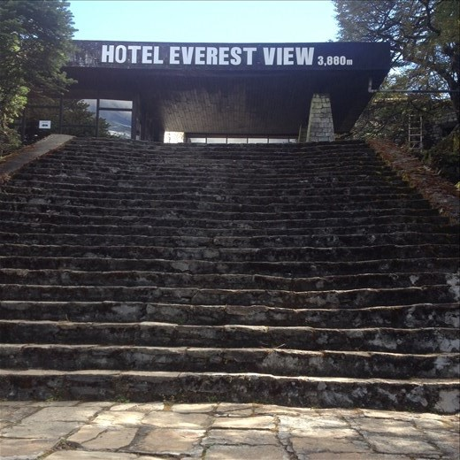 A very nice $200 a night hotel with a patio view of Everest on clear days. Most guests are flown in by helicopter.