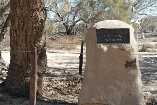 Burkes Memorial Stone