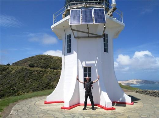 Cape Reingar lighthouse