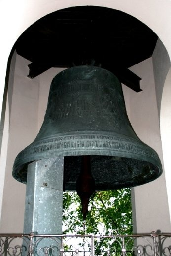 The biggest bell in Finland, made in 1885