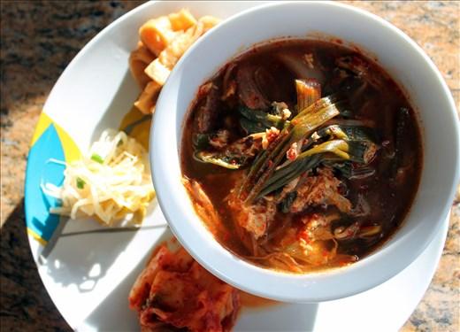 Yukgaejang Korean Spicy Beef Soup