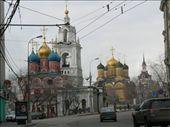 Ulista Varvarka - oldest street in Moscow. : by ejkaplan51, Views[305]